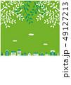 風景 街並み 街のイラスト 49127213