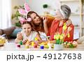 たまご 卵 ファミリーの写真 49127638