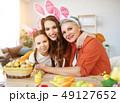 たまご 卵 ファミリーの写真 49127652