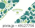 ベジタブル 野菜 ベクトルのイラスト 49127756
