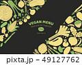 ベジタブル 野菜 ベクトルのイラスト 49127762
