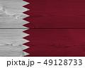 Qatar flag painted on old wood plank 49128733