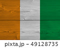 cote d'ivoire - Ivory Coast flag painted on old 49128735
