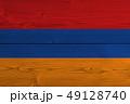 armenia flag painted on old wood plank 49128740