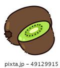 キウイ キウイフルーツ シンプルのイラスト 49129915