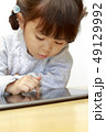子供 女子 女児の写真 49129992