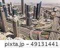 Skyscrapers and road junction in Dubai 49131441