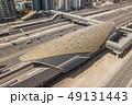 Typical metro station in Dubai 49131443