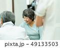 診察 医療 女性の写真 49133503