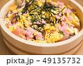 寿司 食事 食べ物の写真 49135732