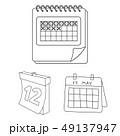 カレンダー 暦 標識のイラスト 49137947