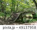 湯川 川 橋の写真 49137958