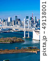 都市風景 都市 都会の写真 49138001