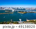 都市風景 都市 都会の写真 49138020