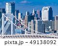 レインボーブリッジ 都市風景 都市の写真 49138092