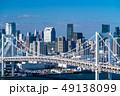 都市風景 都市 都会の写真 49138099
