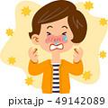 女性 花粉症 アレルギーのイラスト 49142089