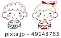 青い目のソフトクリーム坊や&ガール 緑✖赤 49143763