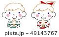 青い目のソフトクリーム坊や&ガール② 緑✖赤 49143767