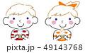 青い目のソフトクリーム坊や&ガール② 赤✖黄 49143768