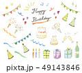 手描き水彩イラスト ハッピーバースディセット 49143846