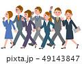 歩くビジネスマン達 49143847