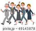 歩くビジネスマン達 49143878