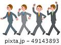 若いビジネスマン 49143893