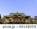 亀戸天神社 49148059