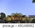 亀戸天神社 49148062