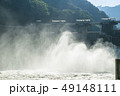 杉安ダム 49148111