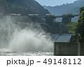 杉安ダム 49148112