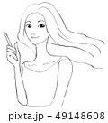 美容 ロングヘアをなびかせる女性 解説 黒い線画 49148608