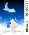 まくら ピロー 枕のイラスト 49150017