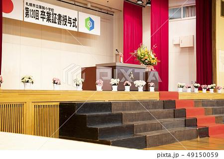 卒業式 会場 49150059