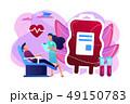 血液 寄付 イラストのイラスト 49150783