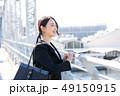 ビジネス 女性 営業の写真 49150915