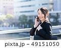 ビジネス スマートフォン 通話の写真 49151050