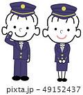 制服の男女 49152437