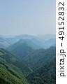 山並み 49152832