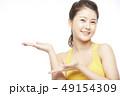 人物 女性 若い女性の写真 49154309