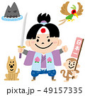 日本の昔話 桃太郎 49157335