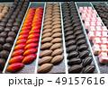 きれいに並んだチョコレート 49157616