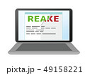 フェイクニュース フェイク ノートパソコンのイラスト 49158221