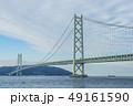 明石海峡 明石海峡大橋 吊り橋の写真 49161590