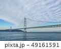 明石海峡 明石海峡大橋 吊り橋の写真 49161591