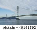 明石海峡 明石海峡大橋 吊り橋の写真 49161592