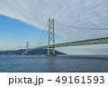 明石海峡 明石海峡大橋 吊り橋の写真 49161593