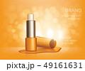 Cosmetic realistic vector lip balm ad background 49161631