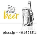 アルコール ビール びんのイラスト 49162851